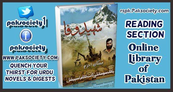 Shaheed E Wafa Episode 11 By Muskan Ahzem