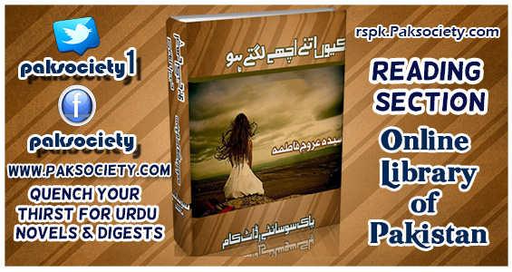 Kiu Itne Ache Lagte Ho Last Episode 4 By Syeda Aruj Fatima