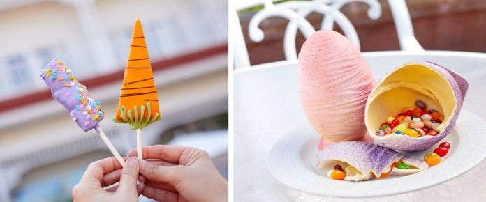 Carrot Blondie Pop, The Grand Egg, and Marshmallow Bunny Tail Pops available at Gasparilla Island Grill, Disney Grand Floridian Resort & Spa