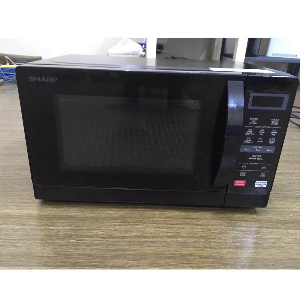 sharp microwave r207ek