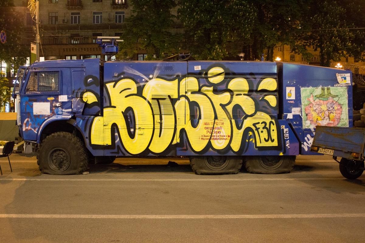 Kiev_03