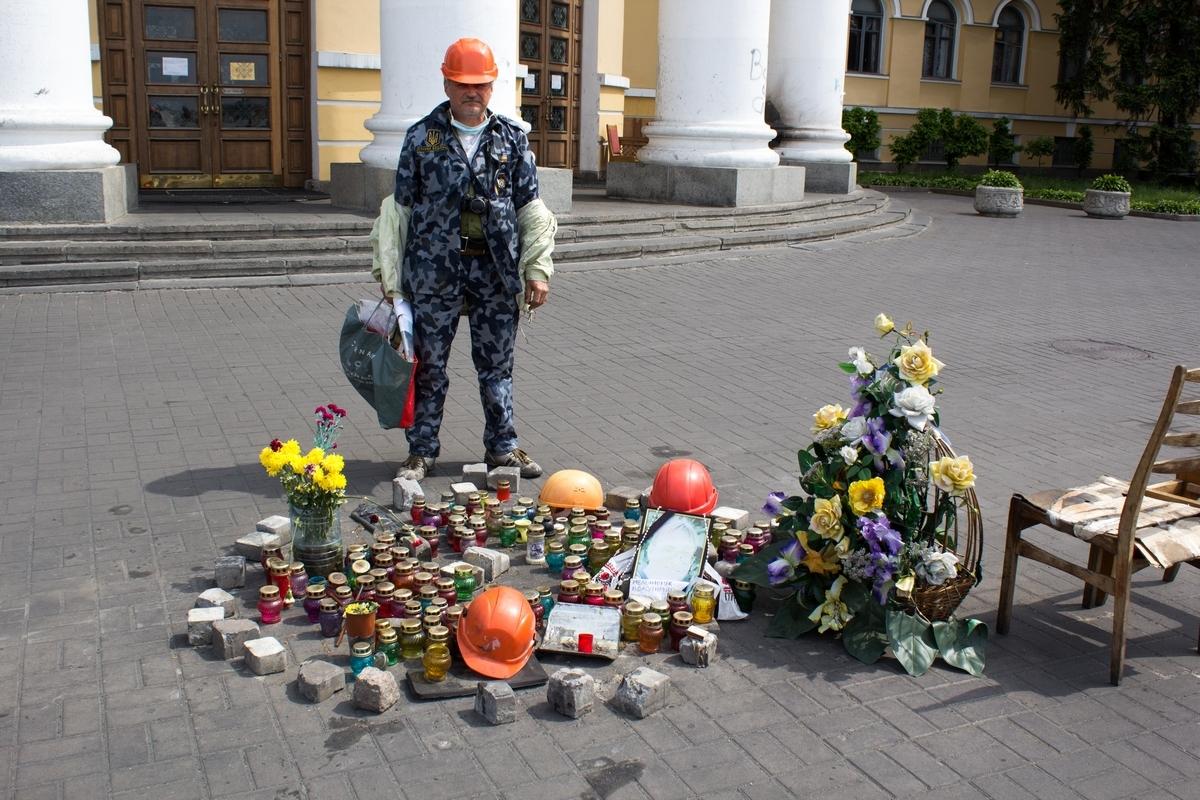 Kiev_37