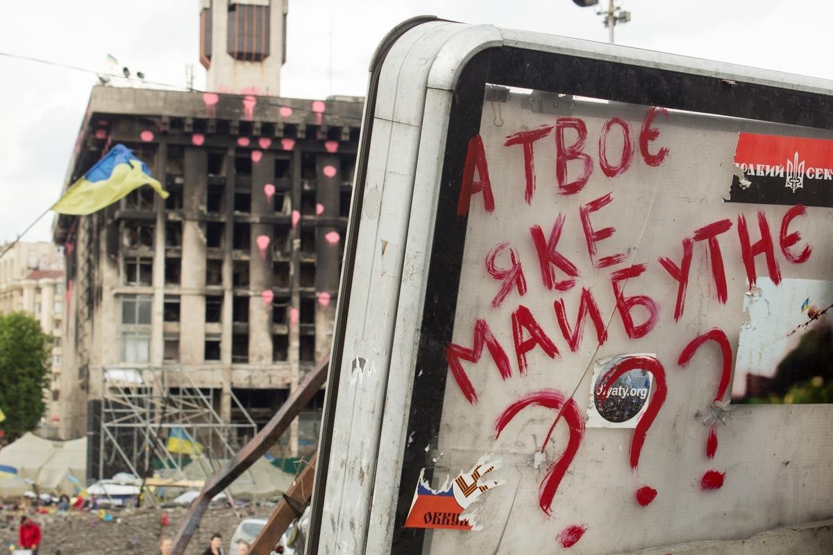 Kiev_44