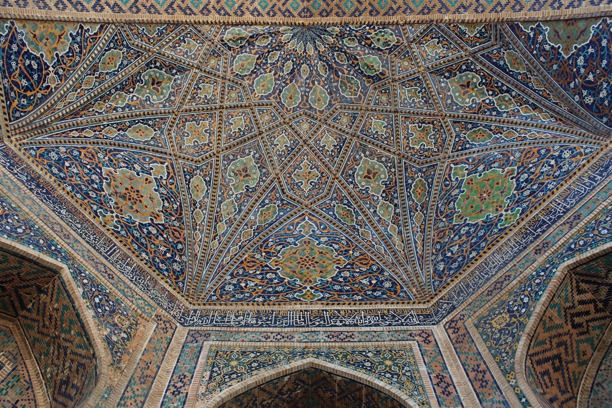 Uzbekistan_0074