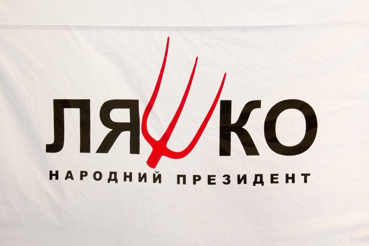 West-Ukraine-005