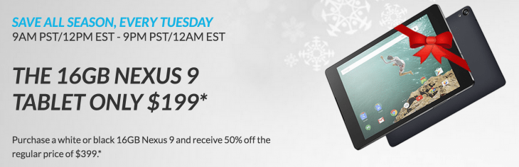 Screen Shot 2014 11 04 at 12.10.52 PM 730x236 HTC kicks off holiday discounts with half price Nexus 9 tablets for $199