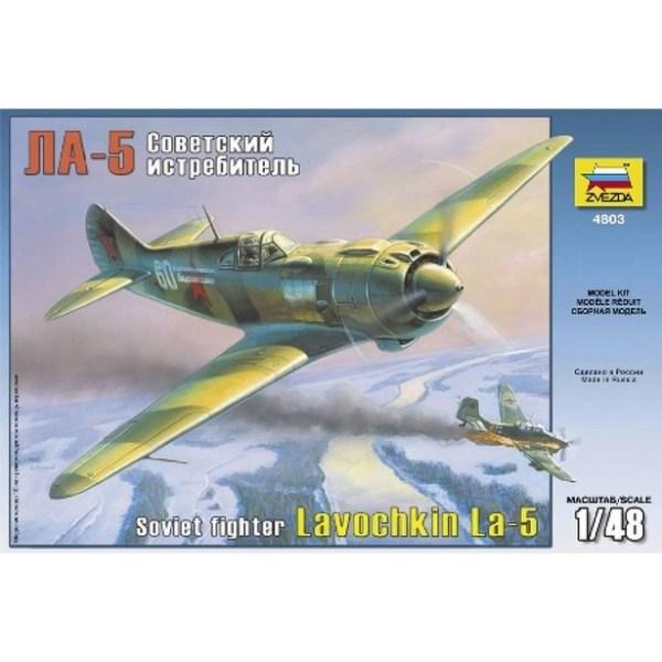 Сборная модель Звезда Самолет «Ла-5» купить по низкой цене ...