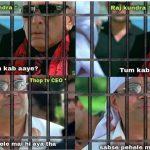 Raj Kundra Memes (1)