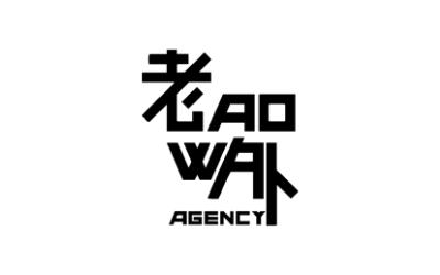 laowai agency partner