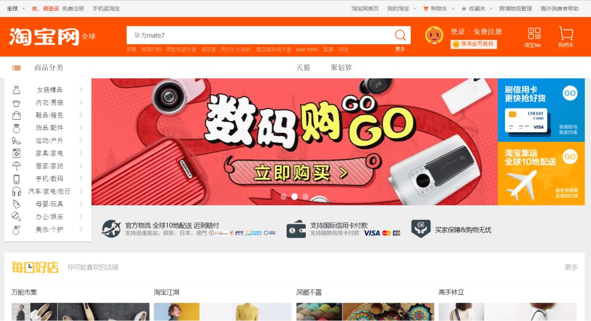 shopping App Cina