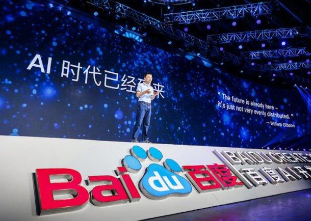 Conferenza di intelligenza artificiale