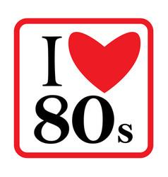 Download 80s music Royalty Free Vector Image - VectorStock