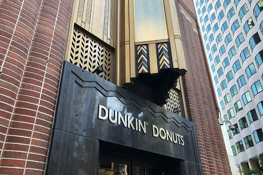 A Love Letter To Boston S Art Deco Dunkin Donuts