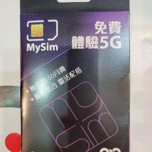 中國移動MYSIM 5G免費體驗卡一張 - DCFever.com