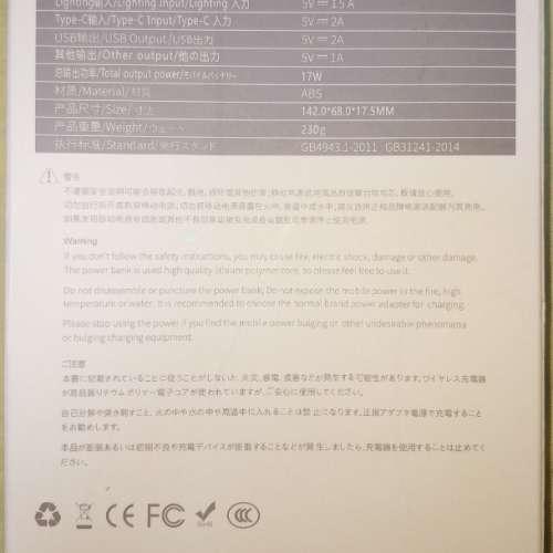 全新K6 10000mAh無線充電移動電源/尿袋 - DCFever.com