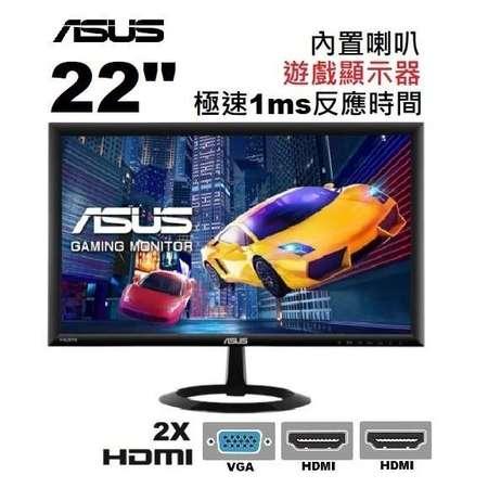 出售 22吋 ASUS VX228H LEDmon 遊戲顯示器 1ms反應時間 內置喇叭 - DCFever.com