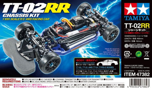Tamiya 1 10 Tt 02rr Chassis 4wd Rc Car Kit