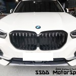 Bmw G05 X5 M Performance Look Gloss Black Kidney Grilles