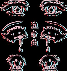 aesthetic anime eyes Sticker by [ LOADING 99% ]
