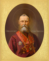 Image result for icon of st john of kronstadt