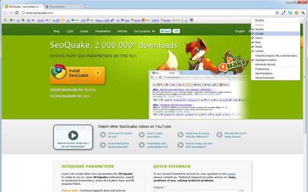 seoquake plugin for marketers