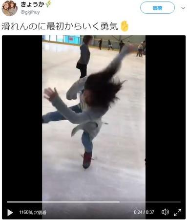 櫻花妹溜冰跌倒變10秒鐘旋風亂舞 笑到臉紅趴牆又腳滑 - Love News 新聞快訊
