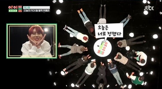 鄭亨敦、Defconn「綜藝節目創舉」!Wanna One粉絲狂讚
