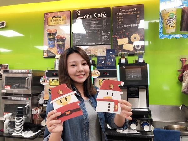 杯套藏玄機!「聖誕限定」超商咖啡杯萌翻 網融化:意圖使人買 | ETtoday消費 | ETtoday新聞雲