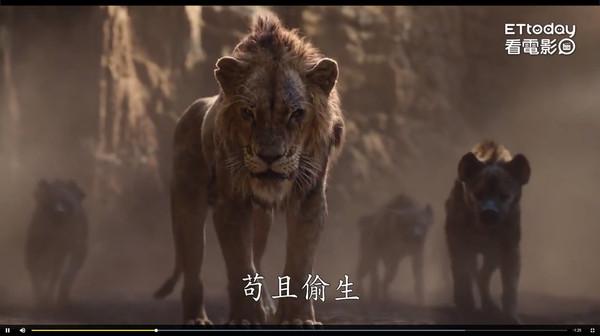 真人版《獅子王》刀疤一現身 影迷全崩潰:像盜版的動物標本   ETtoday星光雲   ETtoday新聞雲