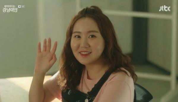 韓女星瘦成S號⋯曬黃金長腿! 網友嚇壞:連臉都變了 - Love News 新聞快訊