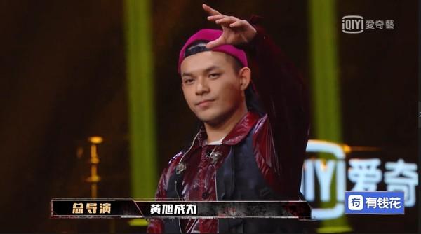 《中國新說唱2》冠軍出爐! 1票之差險勝「命運可以改變」 - Love News 新聞快訊