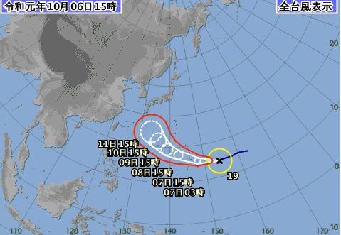 哈吉貝西轉沖繩!日本3天連假泡湯 氣象廳:恐影響本州 | ETtoday 旅遊雲 | ETtoday旅遊新聞(國際)