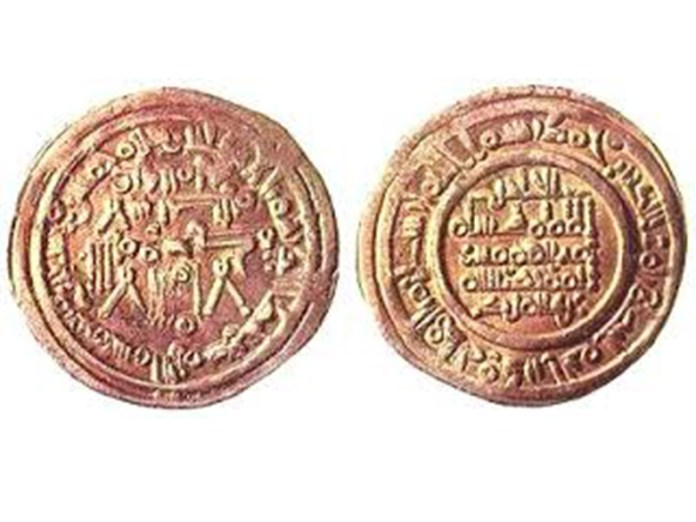 Image result for tepuzque gold, a copper coin