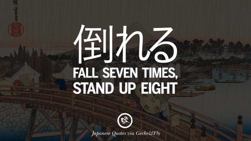 Love Quotes English Translation Japanese