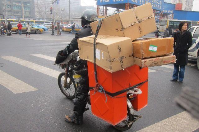 mensajeria express comercio electrónico