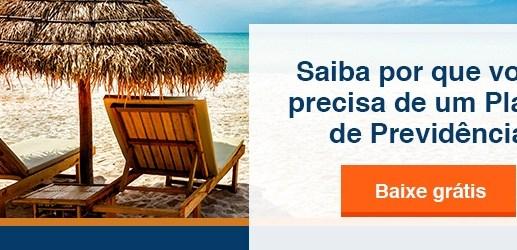icatu_ebook_previdencia_banner_blog_770x250.jpg