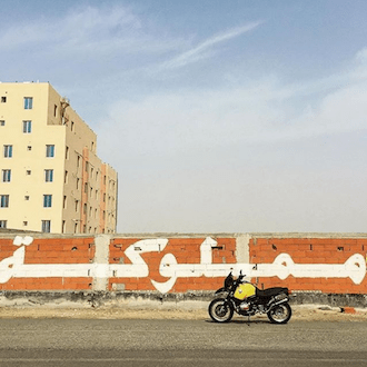 arabic-typography-instagram-4.png
