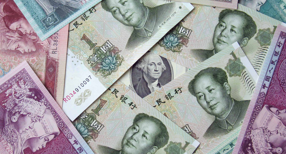 The Chinese yuan has become the world's fifth most used payment currency, data from the SWIFT banking transaction network showed Wednesday.