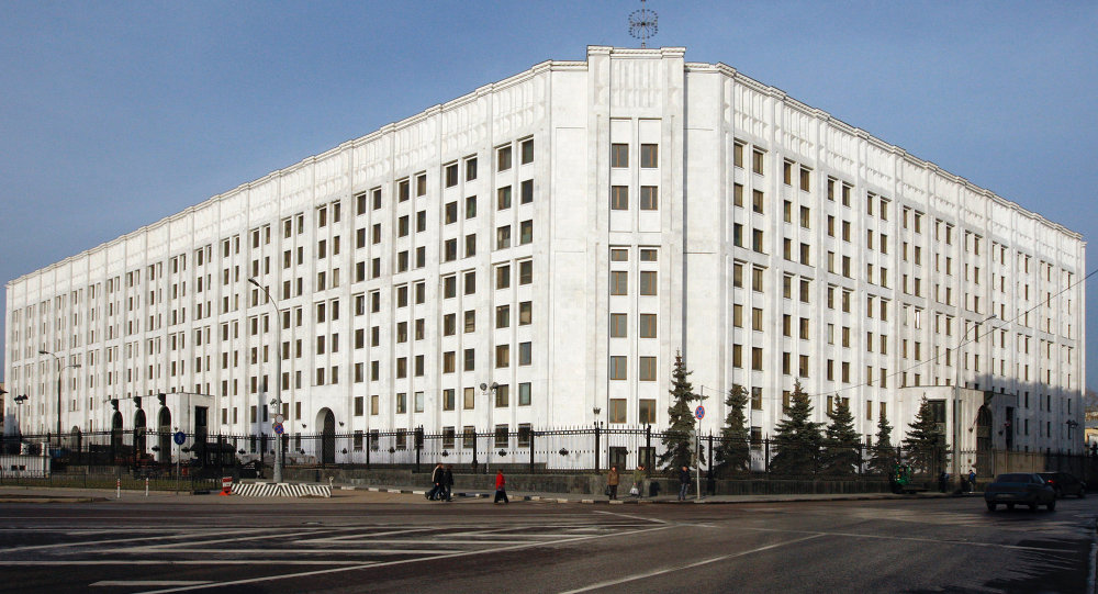 Ministry of Defence  Russia
