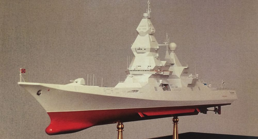 Leader class destroyer