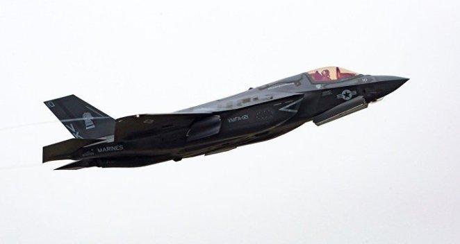 F-35B US Forces Korea