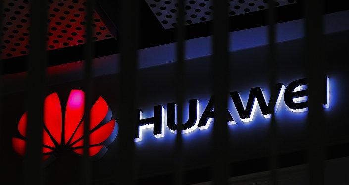 A logo of Huawei retail shop