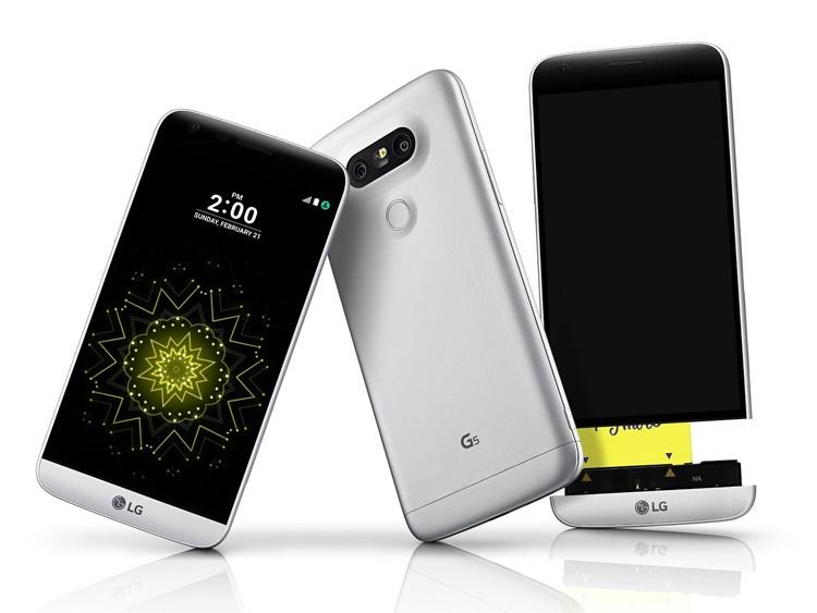 LG G5 en color gris
