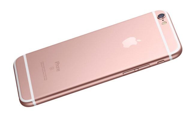 iPhone 6s Plus en color rosa