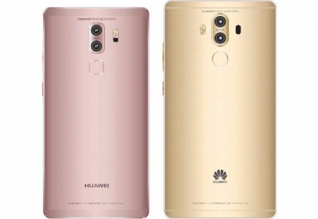 Parte trasera de la carcasa del Huawei Mate 9 en sus dos versiones