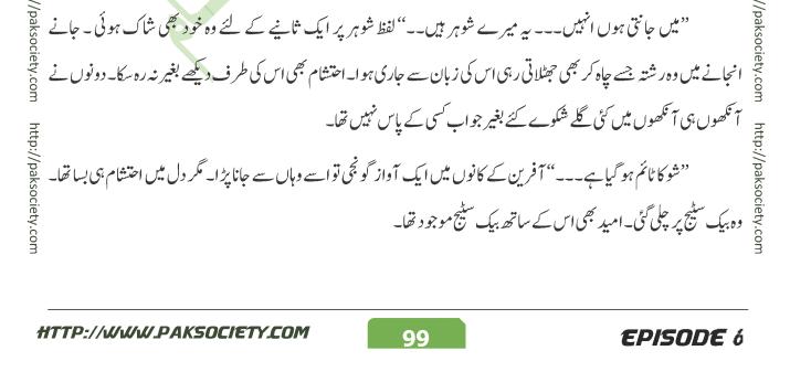 Ishq E Mamnoo Episode 06 By Mohammad Shoaib