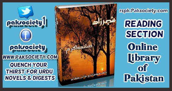 SheharZaad Episode 07 By Saima Akram