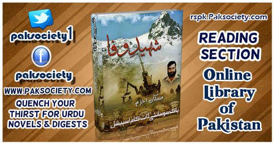 Shaheed E Wafa Episode 13