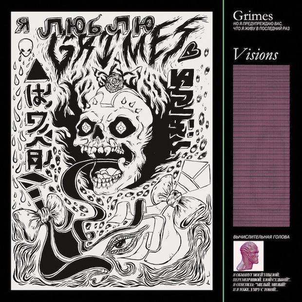 Image result for Grimes – Visions