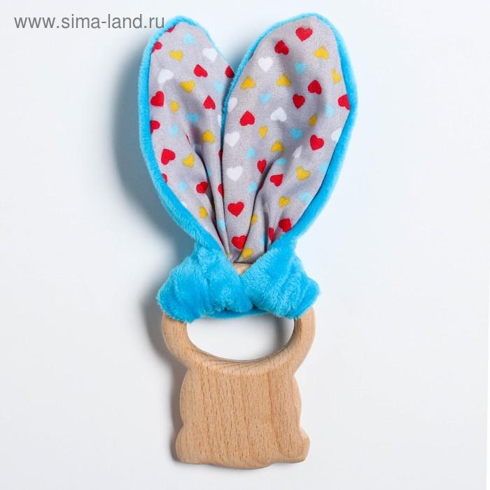 Развивающая игрушка-грызунок «Для маленьких джентльменов ...